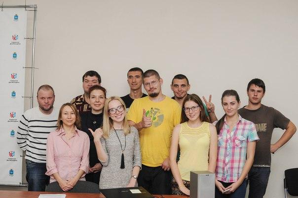 семинар тренинг для подростков и взрослых, в том числе с инвалиднстью