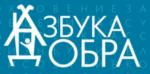 Центр социальных программ Азбука добра