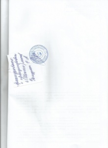 устав17.6