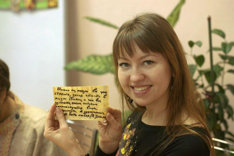 Психолог Наталья Котлярова