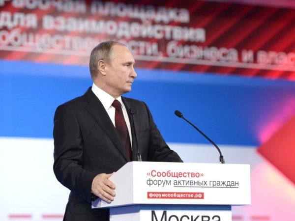 Форум Сообщество Москва
